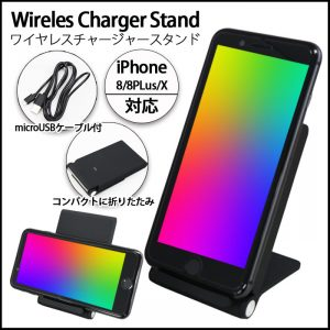 Wireles Charger Stand ワイヤレスチャージャースタンド WCS-001:ホワイト [api001]