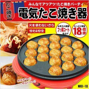 ●フッ素コートだから焦げ付きにくく美味しく焼けます! ●お手入れカンタン!手軽に使える! ●ふんわりベビーケーキも焼ける♪カンタンレシピ付